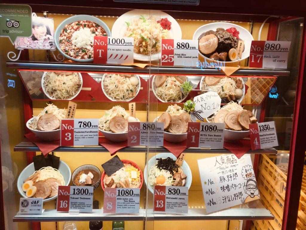 plastic food models, tokyo